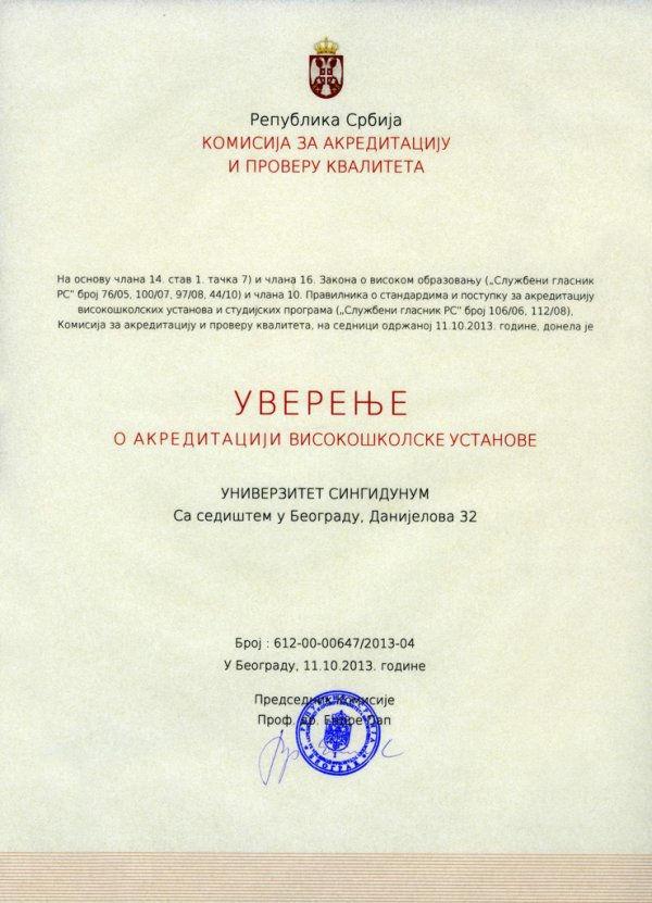 Akreditacija 2015