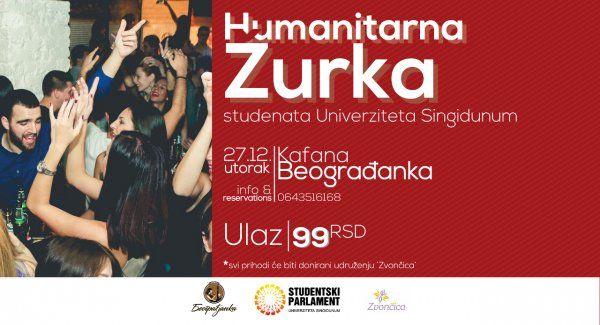 Humanitarna žurka Univerziteta Singidunum