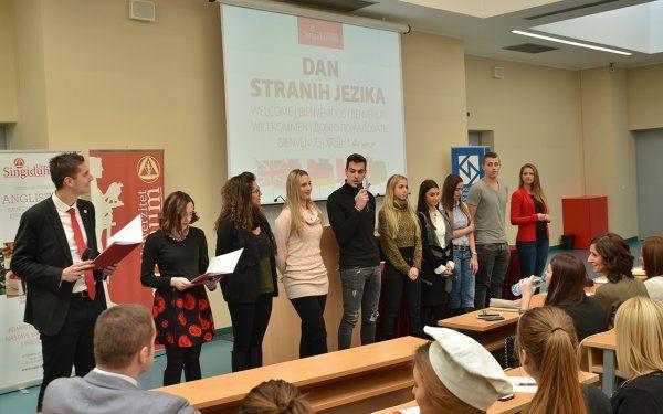 odrzan-dan-stranih-jezika-na-univerzitetu-singidunum-2016-12-01