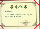 Slika 2 - studentkinja - sertifikat - kina