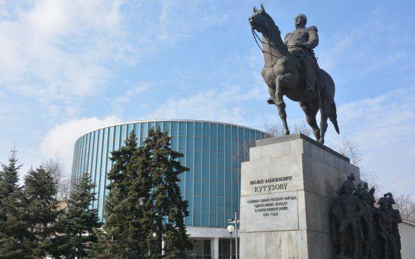 Stručna ekskurzija Moskva - 009