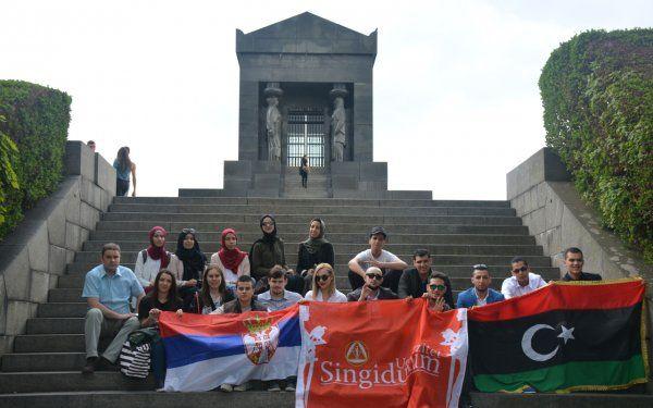 Internacionalni dan studenata 2017 - 003