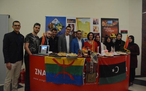 Internacionalni dan studenata 2017 - 012