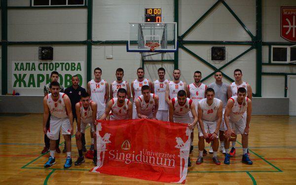 Košarkaši Univerziteta Singidunum osvojili kup - 001