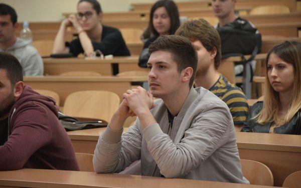 centar-za-edukaciju-narodne-banke-srbije-001