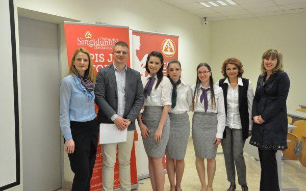 Takmičenje studija slučaja Novi Sad - 002