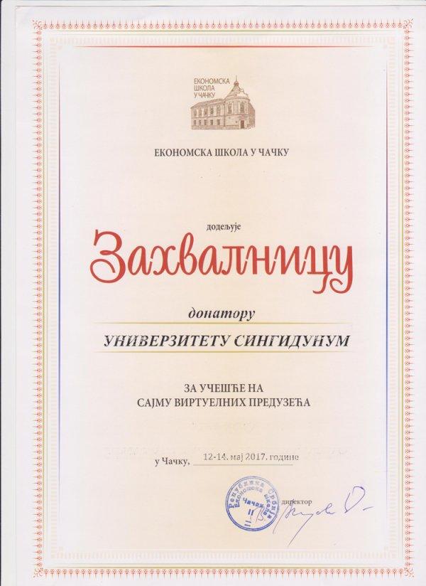 Zajednica ekonomskih škola dodela nagrada - 004