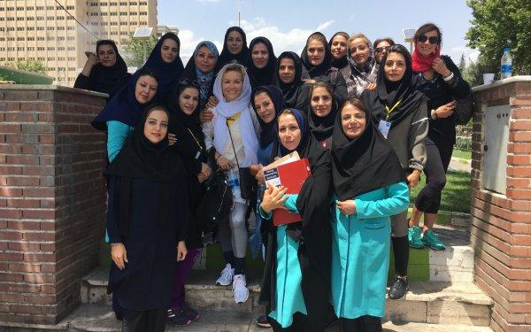 Kongres u Iranu - 001