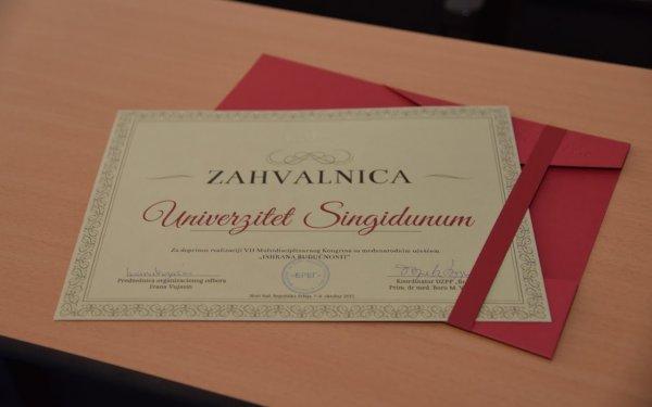 Priznanja i zahvalnice za Univerzitet Singidunum - 1