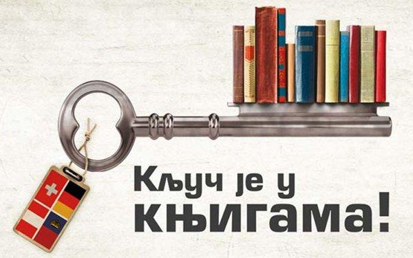sajam-knjiga-2017-2