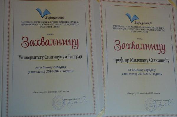 priznanja-zajednice-ekonomskih-skola-za-univerzitet-singidunum-6