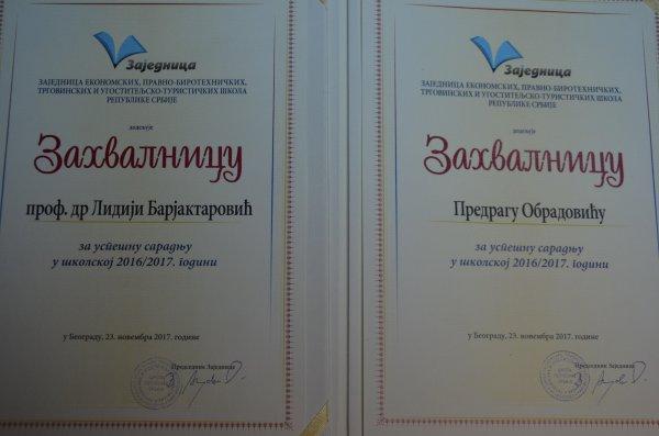 priznanja-zajednice-ekonomskih-skola-za-univerzitet-singidunum-7