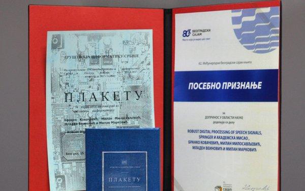 prof-us-urucene-nagrade-za-naucno-delo-1