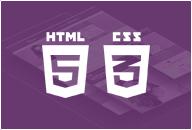 HTML5 logo 192x128