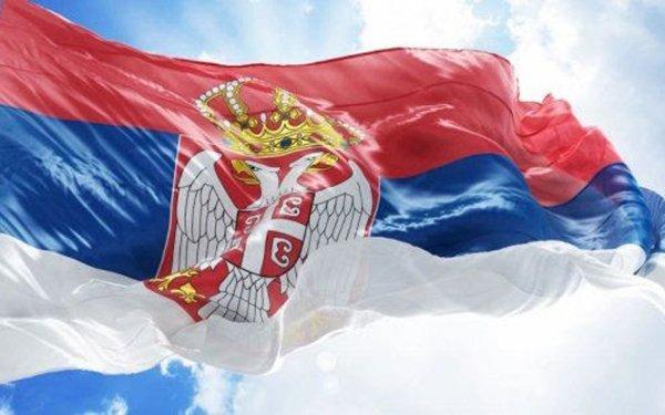 Dan republike Srbije