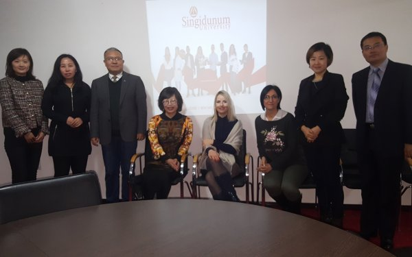 Chinese delegation visits Singidunum University - 1