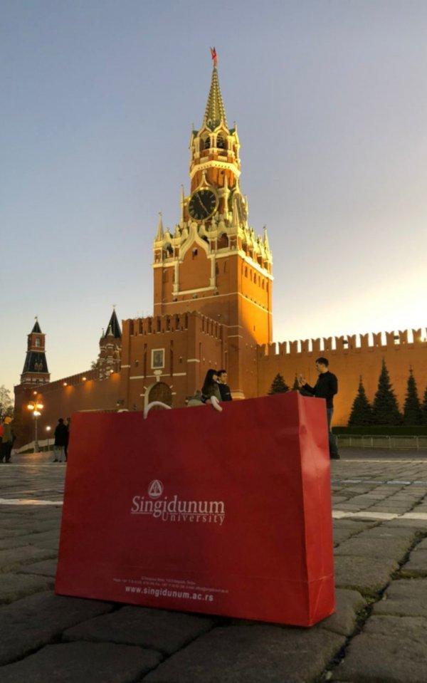 Naši studenti: Elizaveta Mihailova, Rusija - 3